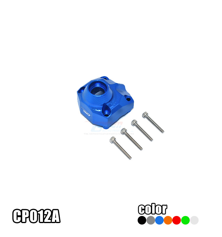 ALUMINUM FRONT/REAR GEARBOX COVER CP012A FOR 1/10 AXIAL UTB 4WD CAPRA 1.9 UNLIMITED TRAIL BUGGY-AXI03004