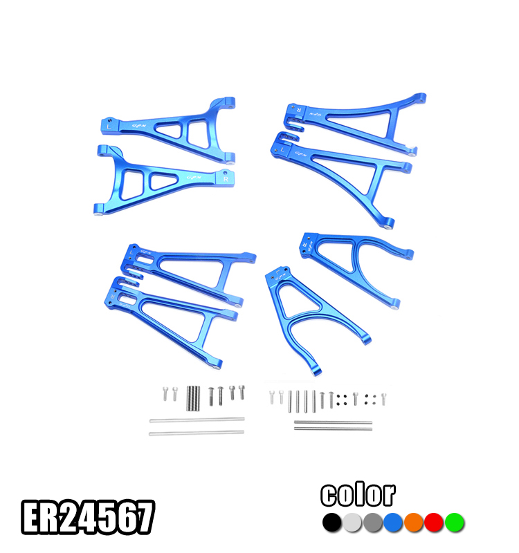 1/10 TRAXXAS E-REVO 2.0 86086-4 ALLOY FULL SUSPENSION ARM SET (FRONT+REAR & UPPER+LOWER)-SET ER24567