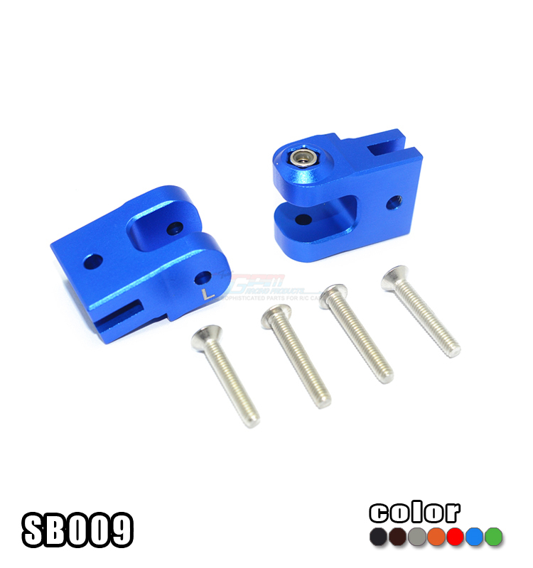ALLOY LOWER AXLE MOUNT FOR SUSPENSION LINKS -set SB009 FOR 1/6 SCALE LOSI SUPER BAJA REY 4WD BRUSHLESS DESERT TRUCK RTR 9320977