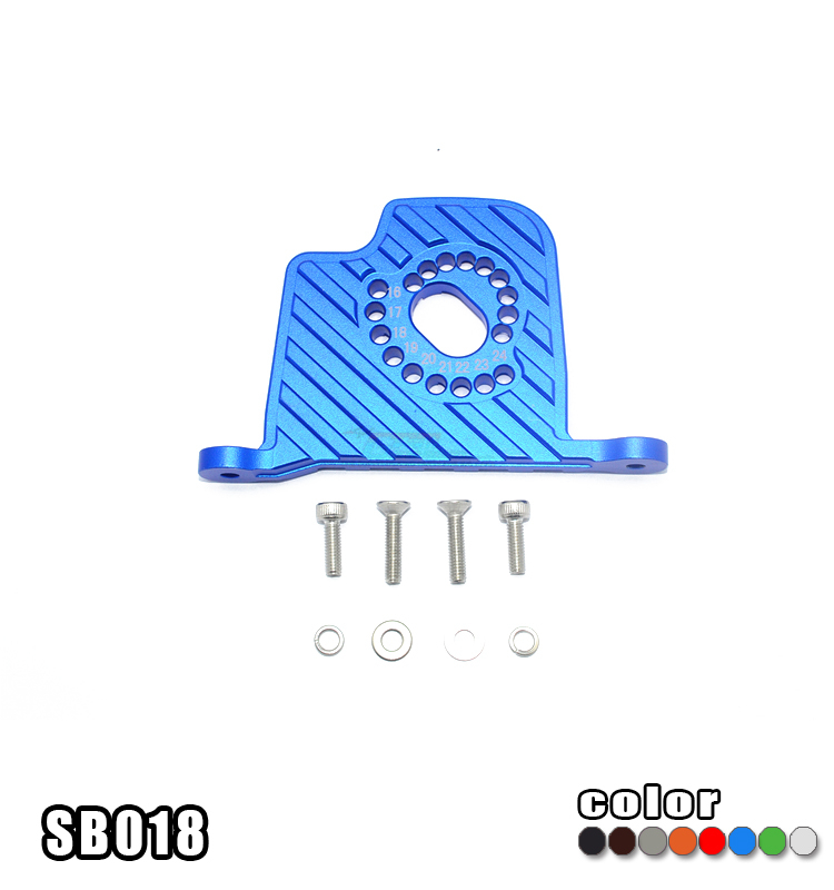 ALLOY MOTOR MOUNT PLATE WITH HEAT SINK FINS - set SB018 FOR 1/6 SCALE LOSI SUPER BAJA REY 4WD BRUSHLESS DESERT TRUCK RTR 9320977